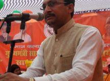 शिव कुमार वर्मा बने मिशन योगी अगेन सिद्धार्थनगर के जिलाध्यक्ष