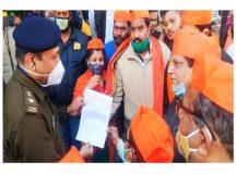 तांडव' वेब सीरिज पर हंगामा जारी, हिंदू महासभा ने निर्देशक पर फिर कराया मुुकदमा
