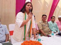 भाजपा सरकार महिलाओं के अधिकारों के प्रति संवेदनशील : मोनी पाण्डेय