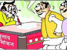सिद्धार्थनगर समेत तीसरे चरण के चुनाव हेतु नामांकन 13, चुनाव चिन्ह आवंटन 18 अप्रैल को